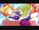 【PS4Pro】花咲ワークスプリング! 琴吹ヒカリルート Part14