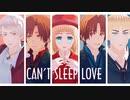 【APヘタリアMMD】眠れないような愛を頂戴【MVトレス】