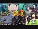 【実卓シノビガミ】忍猫の手も買いたい! その4(終)