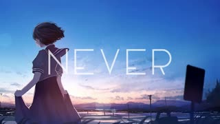 Never 【歌ってみた/包包(バウバウ)】
