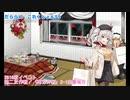 【ゆっくり&ボイロ実況】だららん これくしょん59【艦これ】