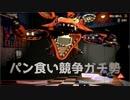 【FNAF2】Re:深夜のシリアスお人形遊び ♯4【絶叫プレイ】
