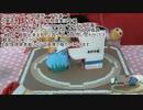 北海道発!牛乳パックで紙相撲実況中継 2019年11-12月場所-千秋楽-Kamisumo Tournament 2019-11-12 Final day