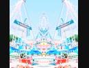 crazy amusement park
