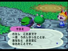◆どうぶつの森e+ 実況プレイ◆part179