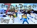 【ゆっくり実況】 Day 1 みそのふゆやすみ 【7DTD】 アホで...