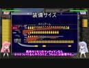【自作ゲーム】ガンファイターコトノハ開発記録7【VOICEROID実況】