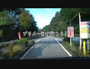 【VOICEROID車載】プリメーラで行こう!part6「伊吹山ドライブウェイ」