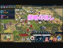 #23【シヴィライゼーション6 嵐の訪れ】拡張パック入り完全版 初心者向け解説プレイで築く日本帝国 PS4とXbox One版発売記念!【実況】