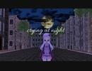 【結月ゆかり】夜泣き【オリジナル】