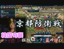 #24【シヴィライゼーション6 嵐の訪れ】拡張パック入り完全版 初心者向け解説プレイで築く日本帝国 PS4とXbox One版発売記念!【実況】.jpg