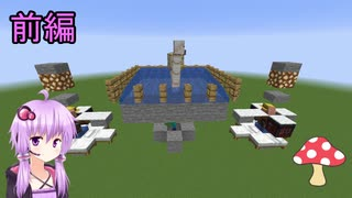【Minecraft】30分でマインクラフト part3