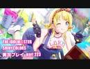 アイドルマスターシャイニーカラーズ【シャニマス】実況プレイpart223【ガシャ】