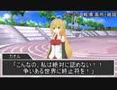 【シノビガミ】楽園 クライマックス:3