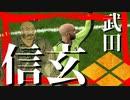 サッカー武将JAPAN、FIFAワールドカップ第二戦