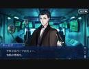 Fate/Grand Orderを実況プレイ アトランティス編part11