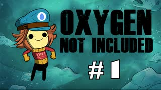 【OxygenNotIncluded】とある惑星の開拓記