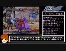 【ゆっくり】北斗の拳 一人用モードバスケ縛りRTA 18分12秒 【独自レギュ】