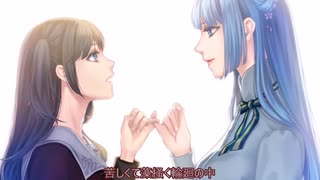 【エルム凪】輪廻紡謳【オリジナル曲】フ