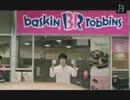 2006年バスキン・ロビンスの韓国CMで出演した、ダディャーナザァーン(0M0)