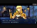 Fate/Grand Orderを実況プレイ アトランティス編part12