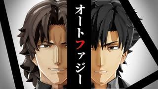 【Fate/MMD】切嗣・ラス峰【モデル配布】