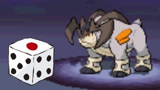 【実況】ポケモンBWは選択をサイコロに任せてクリアできるのか part47