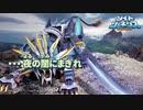 【ニコカラ】夜鷹の夢 吹奏楽演奏【off vocal】