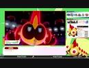 【ポケモン剣盾】ポケモンたちとエンジョイバトル Part2.5【ゆっくり実況】