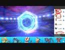 【ポケモン剣盾】まったりランクバトルinガラル 47【ドラパルト】