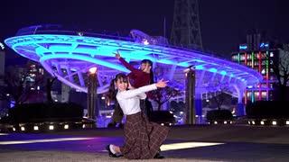 【ふわゆず】Twinkle Days 踊ってみた【初コラボ】