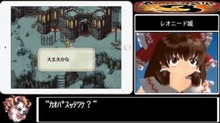 【お正月ボイスドラマ企画】ロマンシング