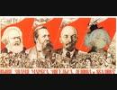 【紲星あかり】明治時代のマルクス主義【共産党結成への道1】