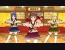 【ミリシタMV】「THE IDOLM@STER 初星-mix」(新衣装スペシャルアピール)【高画質4K HDR/1080p60】