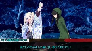 【シノビガミ】獄炎ノ鳥-ReWrite- Part5(終)【テトラさんの金で寿司を喰う会】