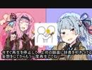 【VOICEROID劇場】琴葉姉妹と新年のご挨拶【自己紹介】