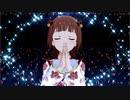 【アイドルマスター ミリオンライブ! シアターデイズ 】「THE IDOLM@STER 初星-mix 」MMプレイ動画 [46日目]