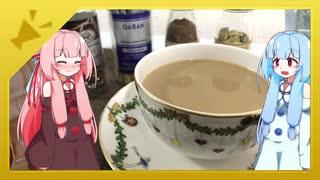 【紅茶日和】午後の茜茶 4杯目 ・チャイを作ろう・茜ちゃんの紅茶報告