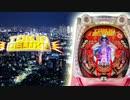 CRAトキオデラックス 16ラウンド時 BGM(その3)【10分間作業用】