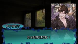 【ゆっくり人狼】人狼同盟 その2【9D】