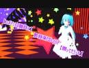 【ロボトミ自職員に】骸骨楽団とリリア【踊ってもらった】