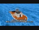 MMDモデルの「船」を自作してみました(改)