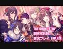 アイドルマスターシャイニーカラーズ【シャニマス】実況プレイpart224【新春!運試しガシャ】