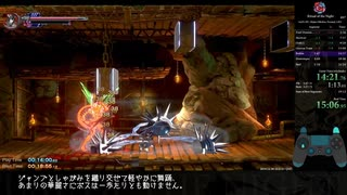 (RTA)Bloodstained: Ritual of the Night