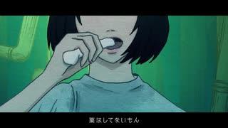 りりか(る)/flower