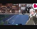 「今」と「昔」の融合。現行のネオレトロバイクを見ていく!【voiceroid車載】
