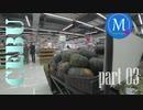 mono-Cebu島旅行-part03~アヤラモール~