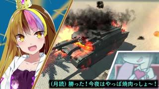 【Heroine of the Sniper】ディストラクション!ギャラ子ちゃん!