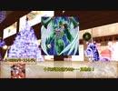 【銀剣のステラナイツ】フラワリングナイト・クリスマスパレード 第三話【実卓リプレイ】