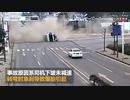 第45位:【ドラレコ】世界の交通重大事故・死亡事故集54【liveleak】